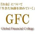 G.F.Cマネースクール