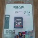 未開封 SDカード 2GB