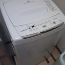 東芝全自動電気洗濯機4.2kg保証書付