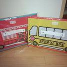 可愛いバスと消防車のふた付きBOXケース