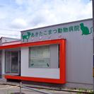 建築家渡邊唯による秋田の建築設計事務所です。秋田を中心としながら...