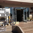 Bikeshop Fresh スポーツ自転車販売、全車種修理!