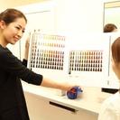 《急募》◆11月下旬OPEN!!ヘアカラー専門店!!高畑&…