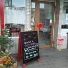 新百合ケ丘(稲城市平尾)のイタリアン食堂  carina …