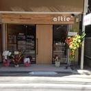 北区赤羽1丁目 ☆2012.10.20 GRAND OPEN ☆...