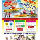 フィットネススタジオ Energetic Fitness  − 神奈川県