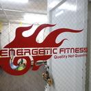 フィットネススタジオ Energetic Fitness  - 教室・スクール