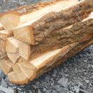暖炉・薪ストーブの薪