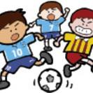 少年サッカーチーム『青葉FC』で明るく、楽しく、元気よく一…