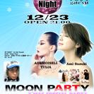 Moon Party KIRAKIRA Night × who's...