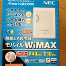 モバイルWIMAXルータ PA-WM3300R