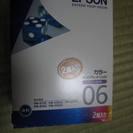 EPSONのインクです IC5CL06W、IC1BK05Wをセッ...