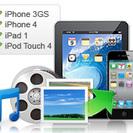 世界初!一般ユーザ向けのiPhone、iPad及びiPod To...