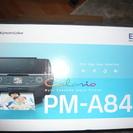 EPSON PM-A840(ロングラン保証内)買ってくださ…