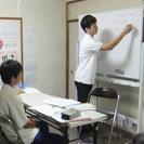 ◆個別指導の塾講師募集◆ 春日部 ...