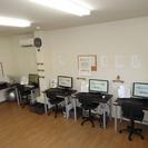 ★☆やさしいパソコン教室☆★ - パソコン