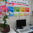 飯田市 パソコン初心者のためのパソコン教室