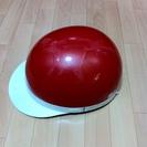 中古 半キャップヘルメット 赤