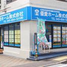 横浜市旭区の不動産・相鉄線の不動産のご紹介は地域密着の優愛…