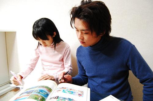 家庭教師 アルバイト