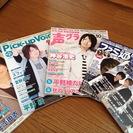 【終了】神谷浩史/豪華盤5点/ポスター3枚/ポラ1枚/シルフ特典/雑誌4点/DVD1点 - 売ります・あげます
