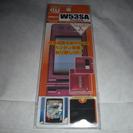 クリアガード 携帯電話液晶保護シート CGW53SA用