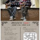 【終了】アレッハンドロ&フユキ クラシックギターコンサート