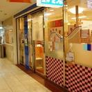 JR佐賀駅内!リラクゼーションサロン 「楽」