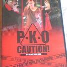 P・K・O 2003年 LIVE TOUR