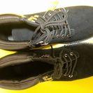 メンズ 本革 スエード ブーツ 27cm - 靴/バッグ