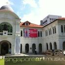 私が見たシンガポール
