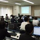 【2013年度】データ分析人材育成研修~データ・サイエンティスト...