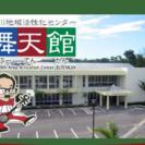 1月26日(土)9時~13時 フリーマーケット開催