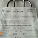 【終了】Y's GEAR ドラッグスター用リアキャリア − 茨城県