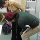 教室『ファッション コーディネート 入門講座  』