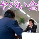教室『【ワールドカフェ】1000人でミーティングをする方法!!!』