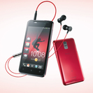 Brand New HTC J ISW13HT red