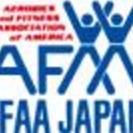 スポーツトレーナー養成(AFAA-RT/PFT)