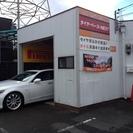 大阪・兵庫で持ち込みタイヤ交換をお探しなら、丁寧、確実な作業、格...