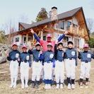 【終了】プロ野球OBが指導する少人数制少年野球合宿参加者…