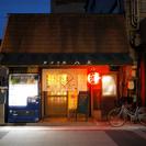 旬の手料理とお酒の美味しい♪ 伊丹の老舗居酒屋『炉ばた焼き 八光』