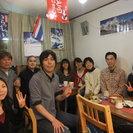 タカツの碁 日曜日開催~プロ棋士に習う囲碁教室~@神戸