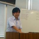 『1日体験「HTML5/スマフォゲーム」ワークショップ』 最先端の...