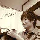 瑞浪駅ロータリー横 ¥1000円カット 「I'm TON!!アイ...