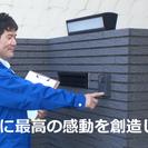 奈良県、大阪市のハウスクリーニング、掃除、エアコンクリーニング|ロ...