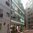 千代田区神田の税理士です