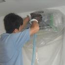 松脂を主成分とした純植物性のエコ洗剤でエアコンクリーニング…