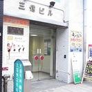 札幌市中央区の買取専門リサイクルショップ【アルジャン】是非お売り...