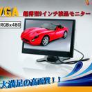新発売!WVGA高画質 超薄型9インチ オンダッシュ 液晶…
