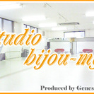 レンタルスタジオ ビジュミー(studio bijou-myy)...